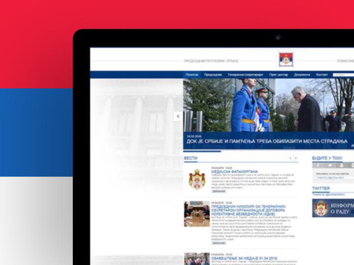 Website of Serbian president