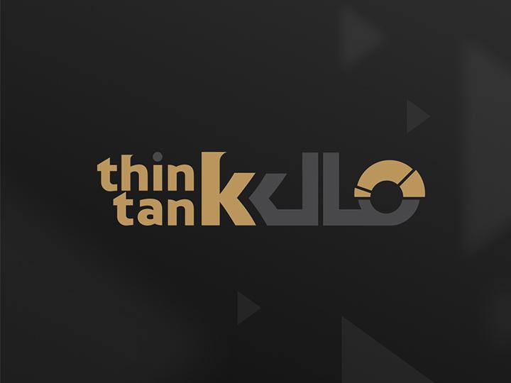 Think Tank Video App